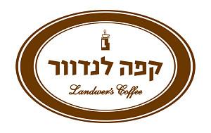 זכיינות קפה לנדוור