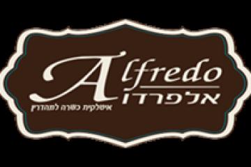 הזדמנות עסקית נדירה בירושלים